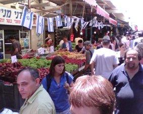 Shuk HaCarmel, Tel Aviv