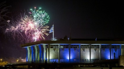 Fireworks over the Knesset