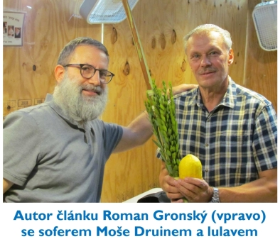Author Roman Gronsky (r) with Sofer Moshe Druin and the Lulav/Etrog in Moshe's Sukkah