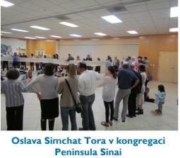 Simchat Torah at PSC